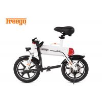 Buy cheap Trendy Lightweight Folding Electric Bicycles / Ladies Collapsible Electric Bike from wholesalers