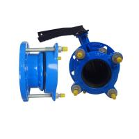 Buy cheap 150-200 Microns Universal Coupling For Pvc Pipe Pe Pvc Flange Adaptor from wholesalers