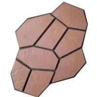 Buy cheap stone cube porcelain tile from wholesalers