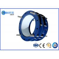 Buy cheap PN6 - PN100 Orifice Flange High Strength With ISO SGS BV Certification from wholesalers