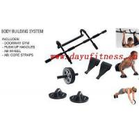 Buy cheap Body Building System (DY-360) product