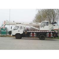 Buy cheap Durable Hydraulic Lifting Telescopic Boom Truck Crane DORSON Mounted With 2270 kg Crane from wholesalers
