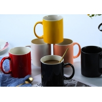 Buy cheap Sublimation 330ml 11OZ Ceramic Mug Cup In Red Yellow Black from wholesalers