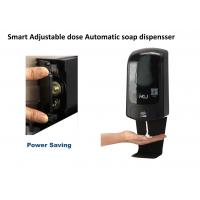 Buy cheap Commercial Triple Wall Mounted Automatic Hand Soap Dispenser With 1000ml Capacity from wholesalers