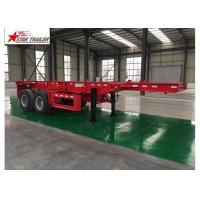 Buy cheap ABS Anti - Lock Braking Lowboy Flatbed Trailer With Water Proofed Paint from wholesalers
