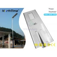 Buy cheap High Power Solar Lights 7500-8000 Lumens with Light Control  Time Control from wholesalers