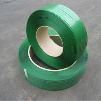 Buy cheap Plastic straps for Packing from wholesalers