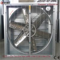 Wholesale greenhouse  ventilation  exhaust  fan from china suppliers