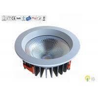 Buy cheap 20W 2000lm LED SMD Downlight 86V , 6 Inch White Outdoor LED Downlights from wholesalers