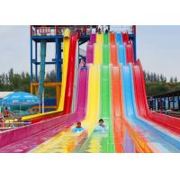 Buy cheap Racing Extreme Water Slides 12m Height Fiberglass For Resorts Pool from wholesalers