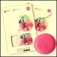 Buy cheap menstrual period pain relief womb patch for lady's month heating warmer pain relief patch from wholesalers