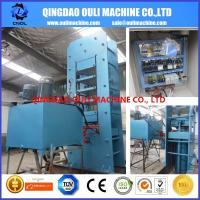 Buy cheap XLB-D 1000*1000 Rubber tile vulcanizing press / rubber vulcanizing machine from wholesalers