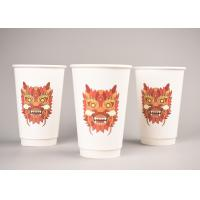 Buy cheap Two-Layer Construction Paper Cups for Hot Beverages Double Wall Paper Cups from wholesalers