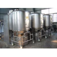 Lab Use Pharmaceutical Fluid Bed Dryer Batch Type With Pulse Bag Filter