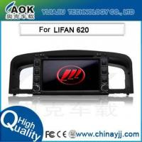 Buy cheap Touch Screen in dash car dvd player with bluetooth / map/ tv for LIFAN 620 from wholesalers
