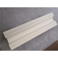 Buy cheap PH 5.5-7 PIR Pipe Insulation , Polyisocyanurate Rigid Foam Pipe Insulation from wholesalers