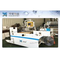 Wholesale Fast CE Shrink Sleeve Seaming Machine , Glue Sealing Machine Mold Less Type from china suppliers