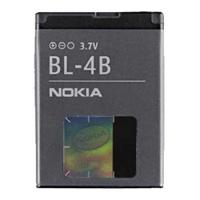 Wholesale Mobile phone battery for Nokia BL-4B from china suppliers