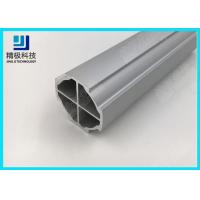 Buy cheap Cross Core Aluminium Alloy Pipe Strengthening Round Tubing Outer Diameter 28mm from wholesalers
