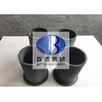 Buy cheap Sisic Cyclone Liner Reaction Bonded Silicon Carbide With High Wear Resistance from wholesalers