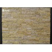 Wholesale Tiger Skin Yellow Natural Granite Cultured Stone Panels Weathering Resistance from china suppliers