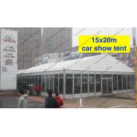 Buy cheap Outdoor Exhibition Tent/PVC Fabric Roof Exhibition Canopy Glass Walls from wholesalers