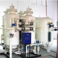 Buy cheap High Efficiency Psa Nitrogen Gas Plant product