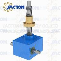 Buy cheap worm electric transmission gearbox jack with hollow jack base worm electric transmission gearbox jack with steel prop from wholesalers