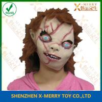 Buy cheap famous movie character Chucky monster mask haunted house props from wholesalers