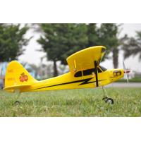 Buy cheap 2.4Ghz Mini 4ch beginner radio controlled rc airplanes EPO brushless from wholesalers