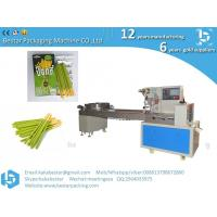 Buy cheap Vegetable bar cake, biscuit coating finger biscuit packaging automatic food flow packaging machine from wholesalers