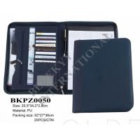 Buy cheap Ring binder BKPZ0050 from wholesalers