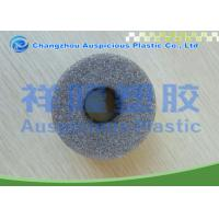 Buy cheap 5/8 ID x 1/2 Wall Semi-Slit foam Pipe Insulation for water pipe from wholesalers