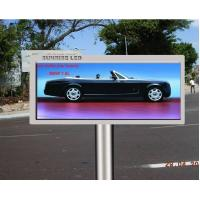 Buy cheap High Definition Led Rgb Display 250*250 Module / Ip65 Led Full Color Display 3g Control from wholesalers