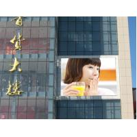 Buy cheap P10 Large Electronic Outdoor Advertising Led Display 160mm * 160mm from wholesalers