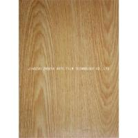 Buy cheap MDF hot stamping Foil from wholesalers