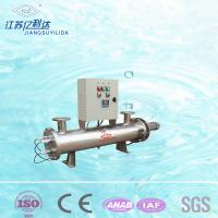 Buy cheap 15TPH 200w Led Ultrviolet Sterilizer for Medical Equipment No Secondary Pollution from wholesalers