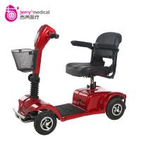 Buy cheap Portable Electric Mobility Scooter For Adults , Electric Power Chairs Scooters from wholesalers