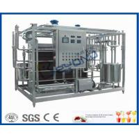 Buy cheap Full Automatic 200L Mini Milk Pasteurization Equipment 6KW Power Storage Tank Processing from wholesalers