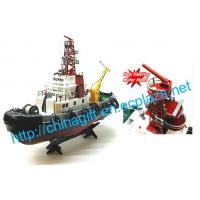 Buy cheap RTR Seaport Tug Boat RC Work Boat 1/10th Scal from wholesalers