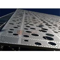 Buy cheap Punched Decorative Aluminum Sheet 3mm / 4mm Aluminum Wall Panel from wholesalers