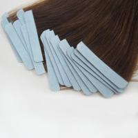 Buy cheap Body Wave Tape Hair Extensions from wholesalers