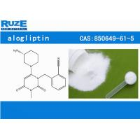 Buy cheap Antineoplastic Chemotherapy Drugs alogliptin CAS 850649-61-5 White Crystal Powder Assay:99% from wholesalers