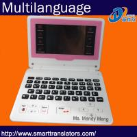 Buy cheap Korea english chinese electronic dictionary from wholesalers