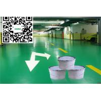Buy cheap Waterbased Epoxy Resin Industrial Floor Paint Building Coating Use from wholesalers