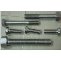 Wholesale 254SMO bolt from china suppliers