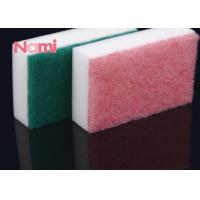 Buy cheap Multi Color Magic Clean Eraser Kitchen Nami Textile Cleaning Sponge Scrubber from wholesalers