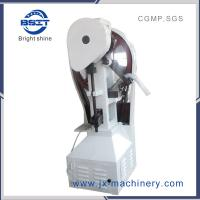 China THP laboratory manual operate Single Punch pesticide and fertilizer Tablet Punching Machine on sale