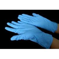 Wholesale Disposable Nitrile Glove from china suppliers