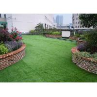 Buy cheap PE + PP Material Artificial Grass Landscaping Flat Yarn Shape , Easy To Install from wholesalers
